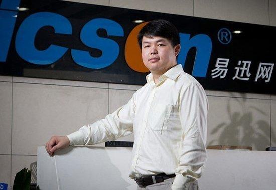 易迅网CEO